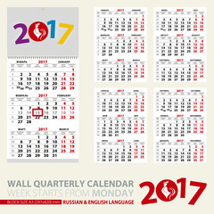 Calendar for 2017 year. Print template of wall quarterly calendar. Russian and English language. Block size A3.