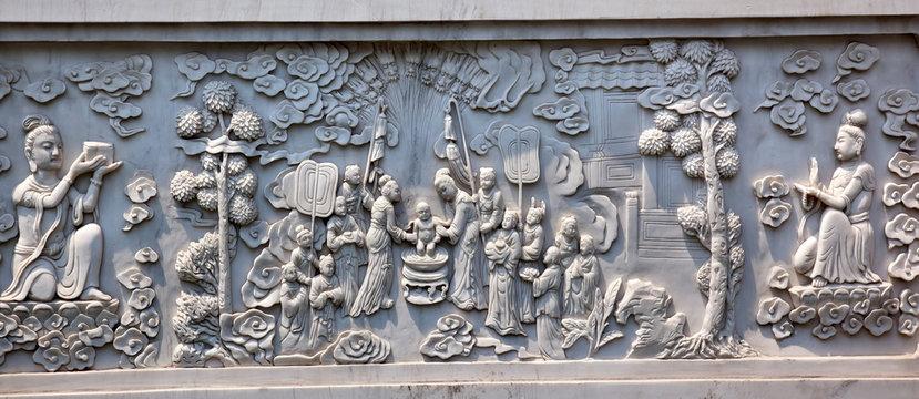Stone Buddhist Panel Jing An Temple Shanghai China