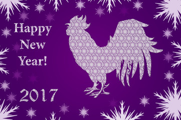 Happy New Year 2017 greeting card design. Colorful rooster