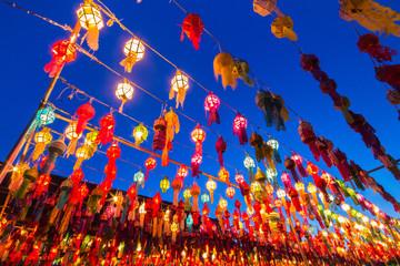 Hanging lamps, colorful festival at Wat Phra Haripunchai. Lamphun Thailand background