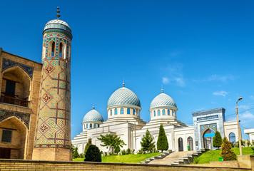 Poster Asian Famous Place Dzhuma Mosque in Tashkent - Uzbekistan