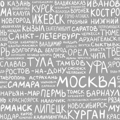 Seamless pattern. Russian city names. Russian language