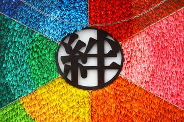 Hiroshima Peace Memorial Park Japan