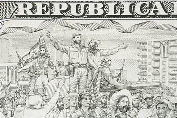 The victory of the Cuban Revolution on the reverse 1 peso..