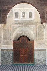 The Al-Attarine Madrasa in Fes, Morocco