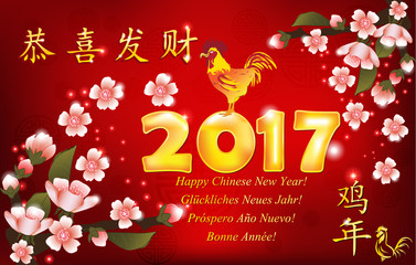 2017 business Chinese New Year greeting card in many languages. Text translation: Happy New Year! (Chinese, English, French, German and Spanish); Year of the Rooster. Contains cherry blossoms.