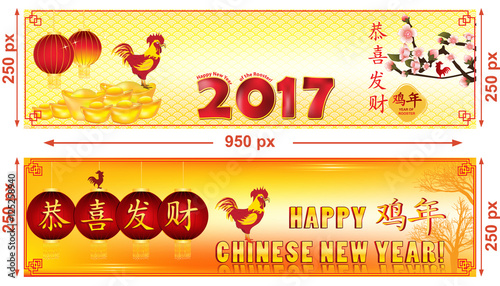 banner set for chinese new year of the rooster web banner set chinese text