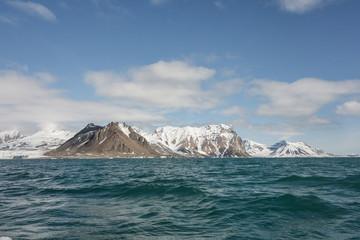 Arktyczne piękno