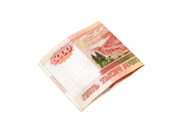 Five thousand Russian rubles on a white background