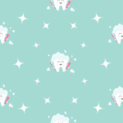 Seamless Pattern Brush Paste Tooth health. Sparkle star. Cute funny cartoon smiling character. Oral dental hygiene. Children teeth care. Baby texture. Flat design. Blue background.