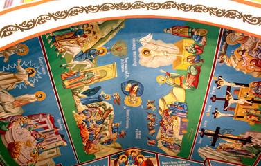 Frescoes of an Interior of the Orthodox Church in Macedonia