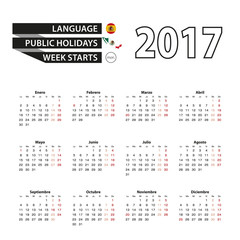 Calendar 2017 on Spanish language. With Public Holidays for Mexico in year 2017. Week starts from Monday. Simple Calendar. Vector Illustration.