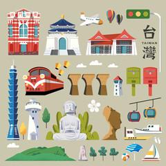 Taiwan tourist promotion
