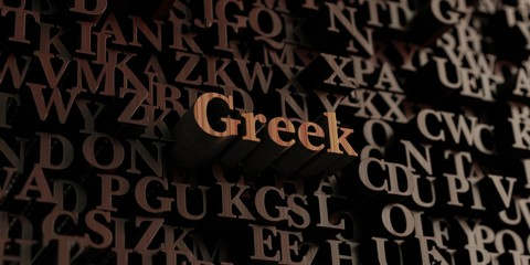 Greek - Wooden 3D rendered letters/message.  Can be used for an online banner ad or a print postcard.