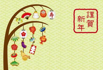 玉飾りの年賀状背景素材