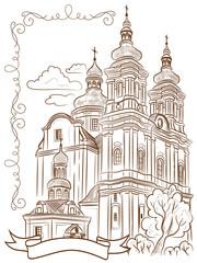 Sketch of Russian Orthodox Church. Ukrainian church, engraving style. Hand drawn vector illustration