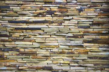 parti-coloured slate wall texture and background
