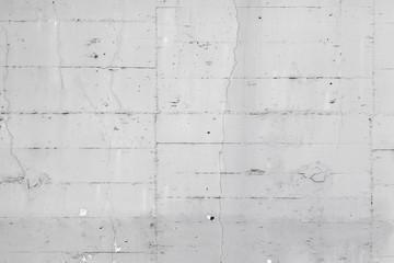 White concrete wall, flat background