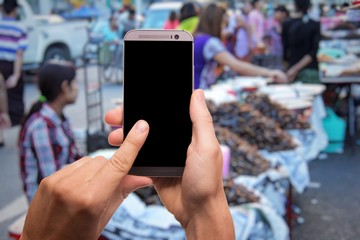Phone in the market.
