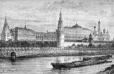 Moscow, General view of the Kremlin, vintage engraving.
