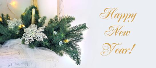 Christmas card. Christmas decor, Christmas Background, fireplace, Christmas tree.