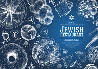 Jewish cuisine top view chalkboad frame. Jewish food menu design. Kosher food. Vintage hand drawn sketch vector illustration. Linear graphic