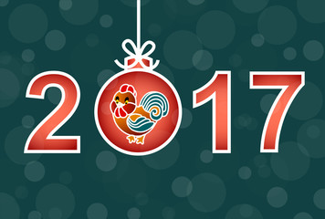 figures in 2017 with New Year's ball