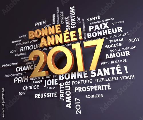2017 carte de voeux photo libre de droits sur la banque d 39 images image 125772362 - Carte voeux gratuite 2017 ...