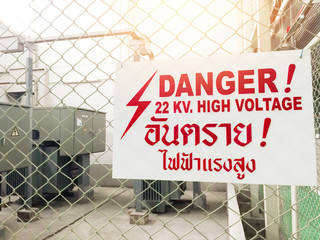Warning danger high voltage sign and thai language mean danger h