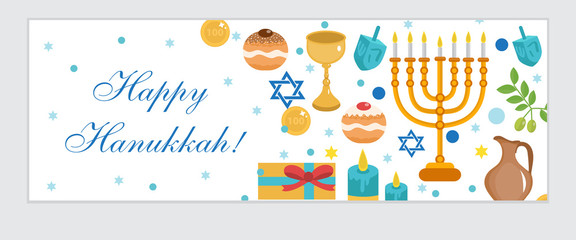 Happy Hanukkah, banner. Hanukkah Jewish Festival of Lights, Feast of Dedication. Hanukkah banner. Vector illustration