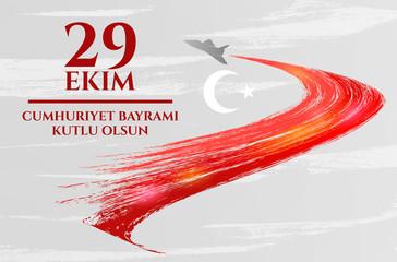29 ekim Cumhuriyet Bayrami kutlu olsun, Republic Day Turkey.