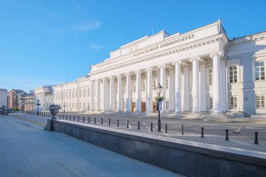 Kazan Location Volga Federal University, main entrance early summer morning