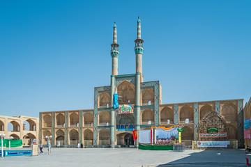 Der Iran - Yazd  Altstadt