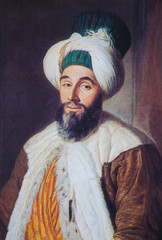 Portrait of Ottoman official - painting created in 1742