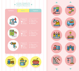20160428_iconset_industry