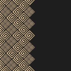 Vector geometric background greek style. Meander vector border for design. Light golden vector frame.