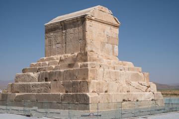 Der Iran - Pasagadae  Grab des Kyrus