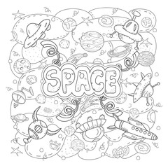 contour cartoon hand-drawn doodles Space illustration. Colorful detailed, with lots of objects vector background