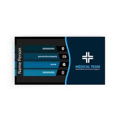Medical card corporate identity