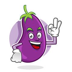 Delicious eggplant mascot, eggplant character, eggplant cartoon