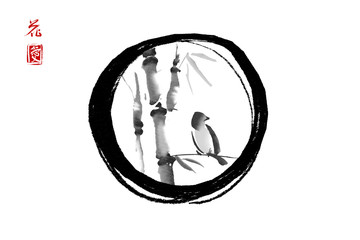 """Bird sitting on a bamboo branch in a black zen circle hand drawn in traditional Japanese style sumi-e. Isolated on a white background. Contains hieroglyphs """"love"""" and """"luck"""""""