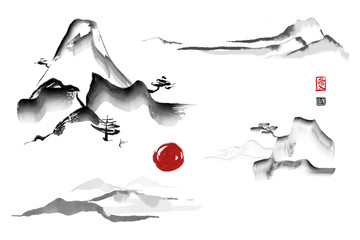 Set of mountain mist landscapes Japanese style original sumi-e ink painting. Hieroglyphs featured means love and sincerity. Great for greeting cards, posters or texture design.