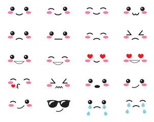 Japanese set emotions. Set Japanese smiles. Kawaii face on a white background. Cute Collection emotions anime style. Anime Smiles set