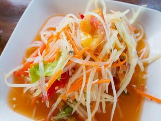 Thai papaya salad (Som tum Thai)
