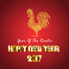 Rooster symbol illustrated by golden for new year 2017