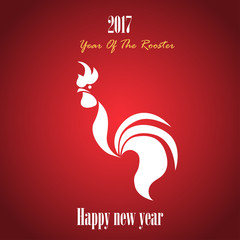 Rooster symbol illustrated for new year 2017