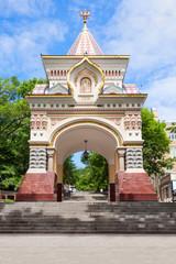 Arch Prince Nicholas, Vladivostok