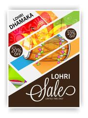 Happy Lohri celebration.