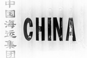 Black and white China delivery container textured background