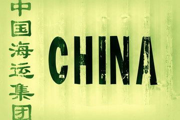 Green China delivery container textured background